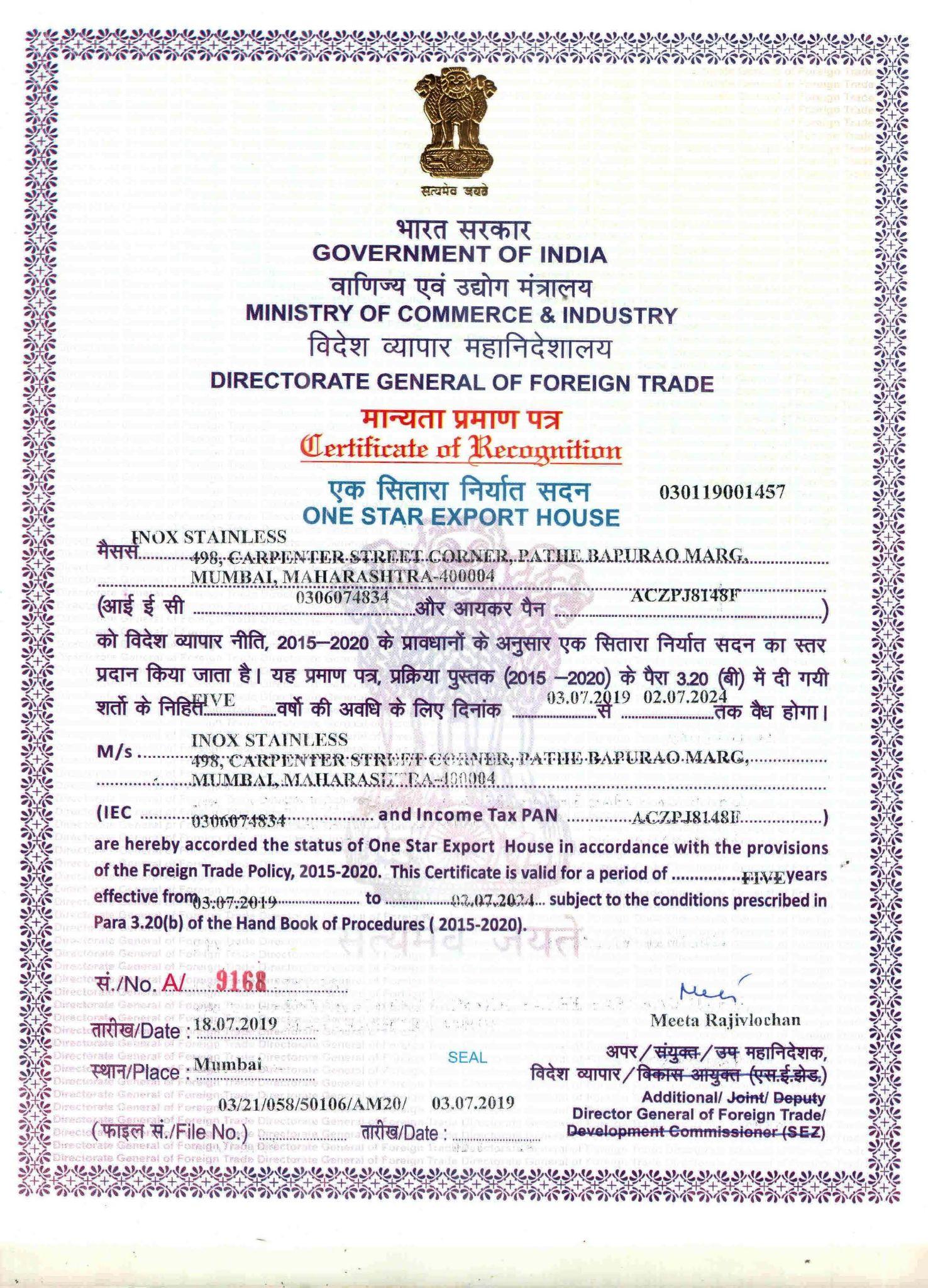 inox-export-house-certificate