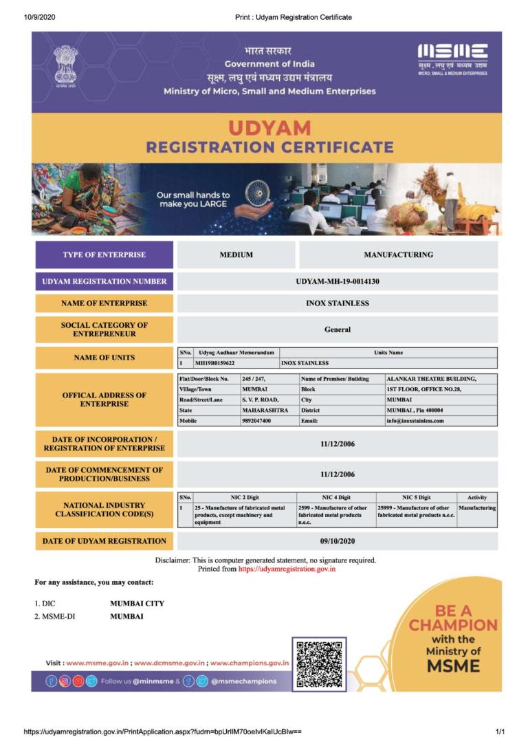 inox-udyam-registration-certificate