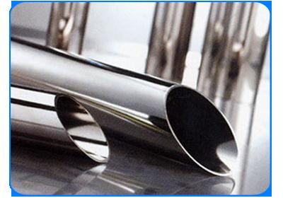 inox-titanium-pipes